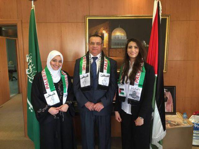 سفارة فلسطين لدى السعودية: الخميس المقبل إجارة رسمية
