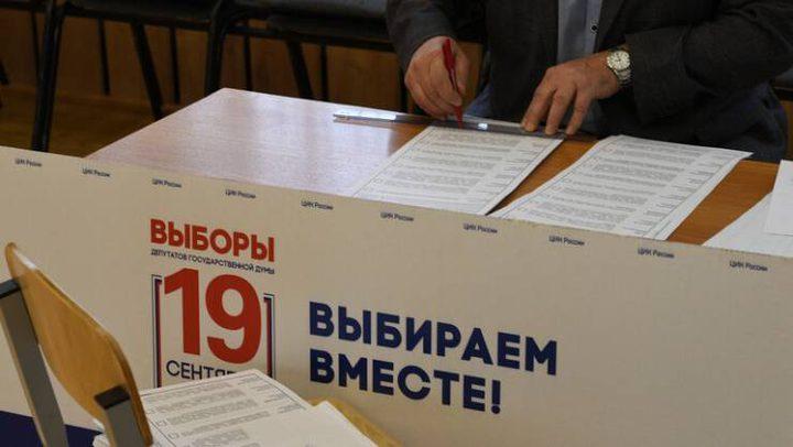 """انتخابات """"الدوما"""": تقدم حزب """"روسيا الموحدة"""""""