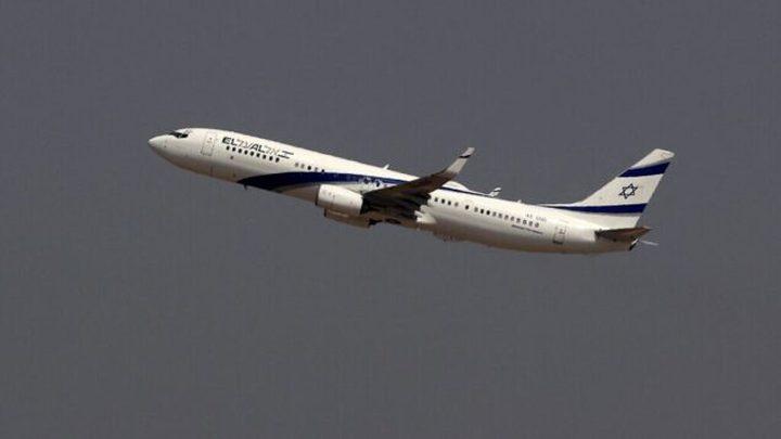 طائرة خاصة تقلع من تل أبيب للقاهرة رغم عيد العرش