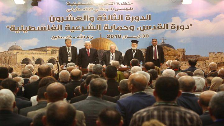 المجلس الوطني: الاحتلال الإسرائيلي لفلسطين يهدد الأمن والسلم الدو