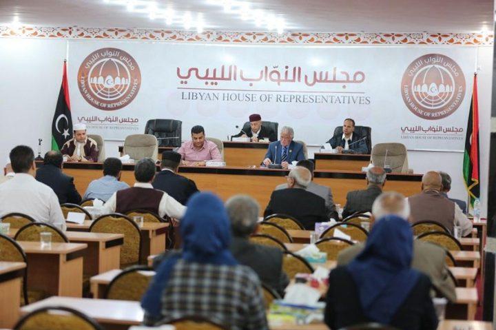 مجلس النواب الليبي يحجب الثقة عن حكومة الوحدة الوطنية