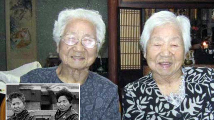"""اليابان: شقيقتان تدخلان موسوعة """"غينيس"""" كأكبر توائم في العالم"""