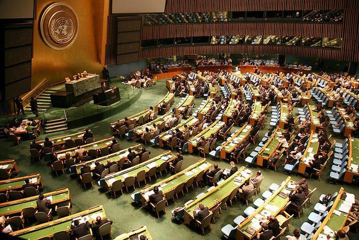 انطلاق أعمال الدورة السادسة والسبعين للجمعية العامة للأمم المتحدة