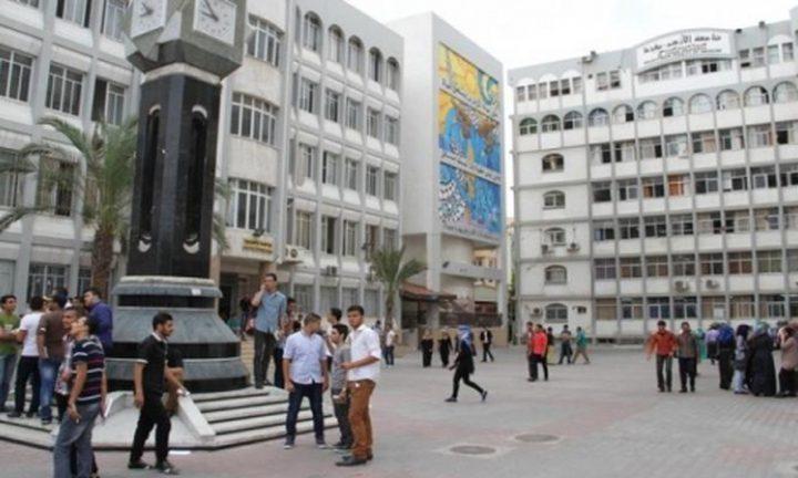 """إصابة طالبين واعتقال 11 آخرين خلال اعتداء """"حماس"""" على جامعة الأزهر"""