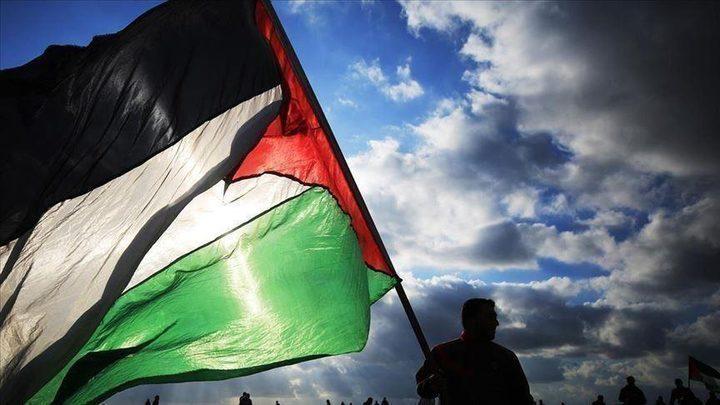 فلسطين تسلّم رئاسة لجنة التنمية الاجتماعية للإسكوا إلى قطر