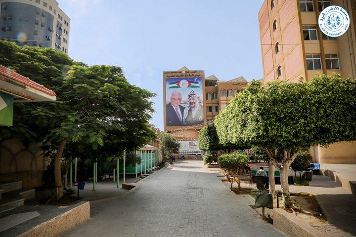 """""""الهيئة المستقلة"""" تدين الاعتداء على عدد من طلبة جامعة الأزهر"""