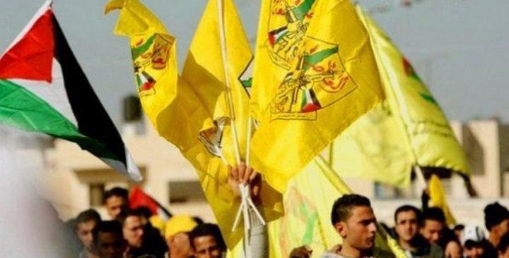 """فتح: لا يحق لـ""""حماس"""" مصادرة حق شعبنا في غزة بالانتخابات المحلية"""