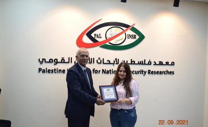 معهد فلسطين لأبحاث الأمن القومي يخرج الدفعة الأولى