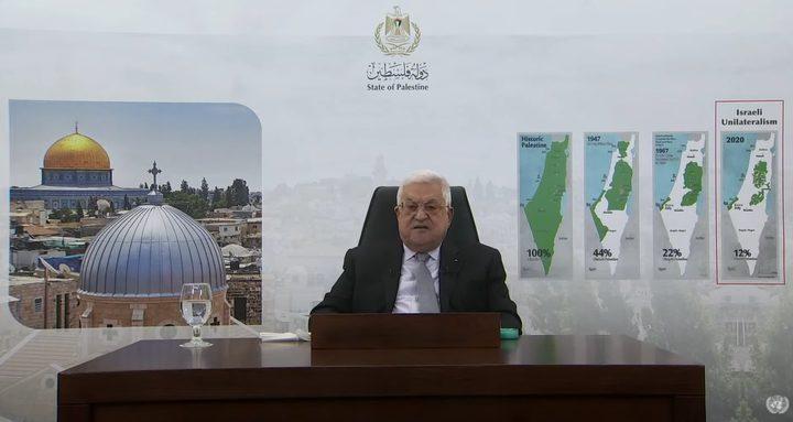 كلمة الرئيس محمود عباس أمام الجمعية العامة للأمم المتحدة