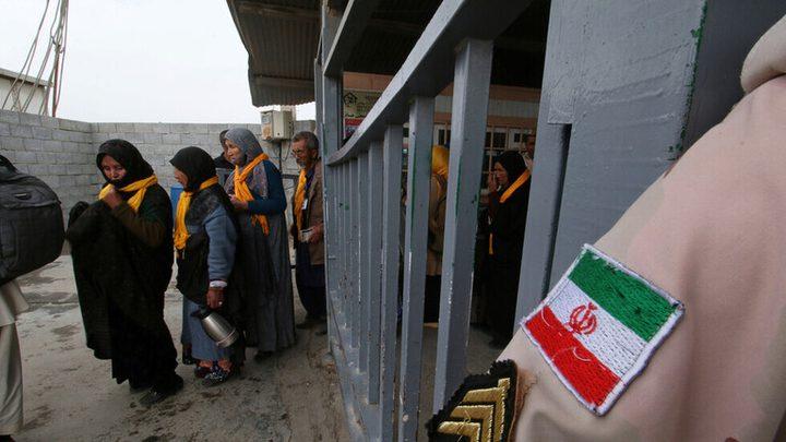إصابة 40 إيرانيا بسبب التدافع خلال محاولتهم الدخول إلى العراق
