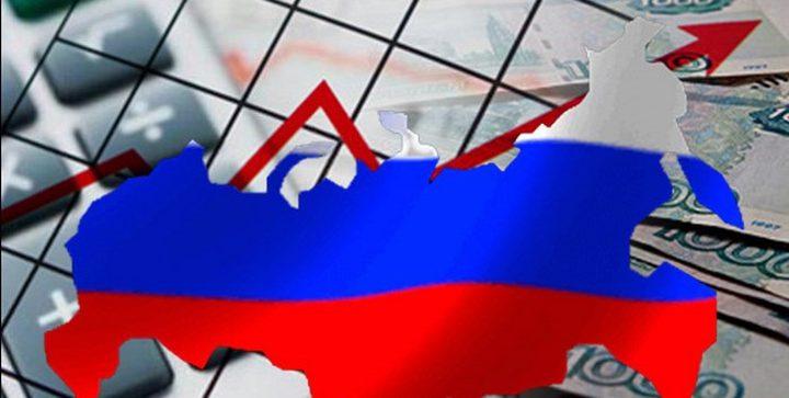 الاقتصاد الروسي تمكن من تجاوز الصعوبات الناجمة عن جائحة كورونا