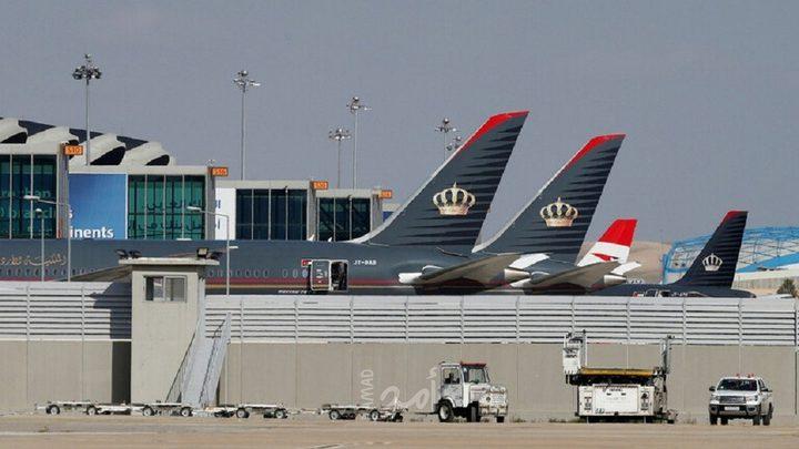 """الأردن يلغي نظام السفر"""" الترانزيت"""" ويرفع قيود السفر عن عدة دول"""