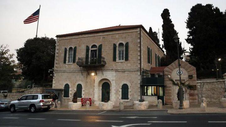 القائمة المشتركة تطالب بإعادة افتتاح القنصلية الأميركية في القدس