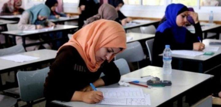 """""""التعليم العالي"""" تعلن نتائج الامتحان التطبيقي الشامل للدورة الصيف"""