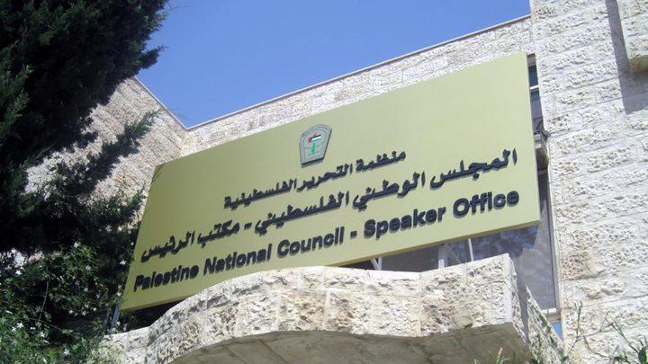 المجلس الوطني: الاحتلال يستمر في انتهاكاته لعدم محاسبته دوليا