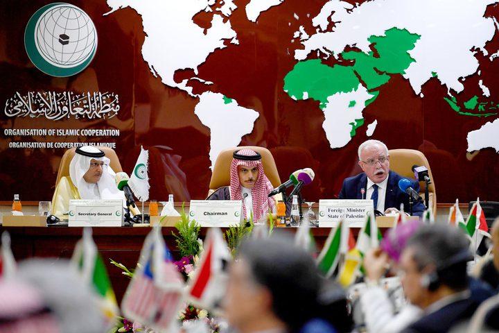 منظمة التعاون الإسلامي تدين جرائم الاحتلال