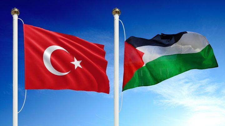 سفارة فلسطين في تركيا تكشف تطورات فقدان 7 مواطنين