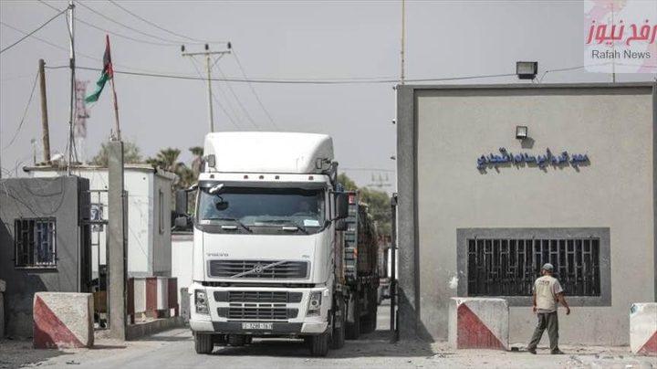 اغلاق معبر كرم أبو سالم بحجة الأعياد اليهودية