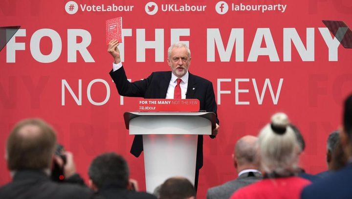 حزب العمال البريطاني يدعو لفرض عقوبات على إسرائيل