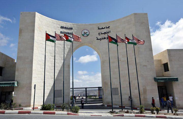 الدبعي: النجاح تُقدّر عالميًا وتُهمّش فلسطينيًا