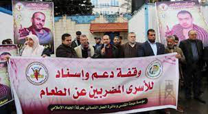 نادي الوحدات ينظم وقفة دعم وإسناد للأسرى في سجون الاحتلال