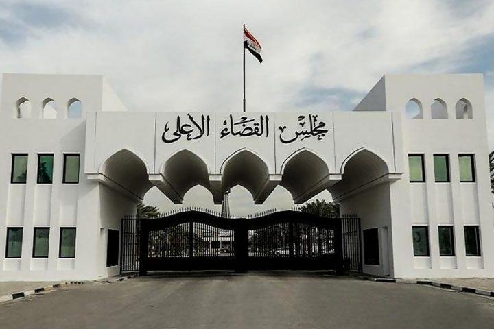 العراق: عقوبة تصل للإعدام لكل من يحبذ التطبيع مع إسرائيل