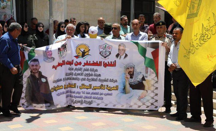 الخليل: وقفة إسناد مع الأسرى المضربين عن الطعام