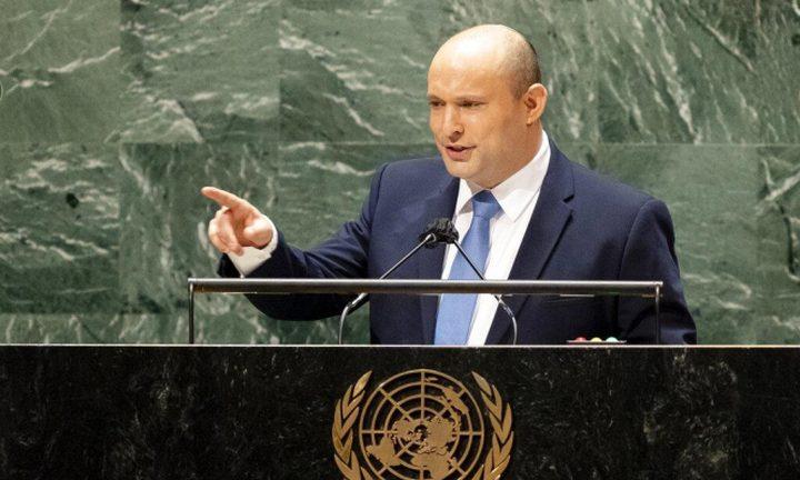 بينيت تعمد تجاهل القضية الفلسطينية خلال خطابة أمام الأمم المتحدة