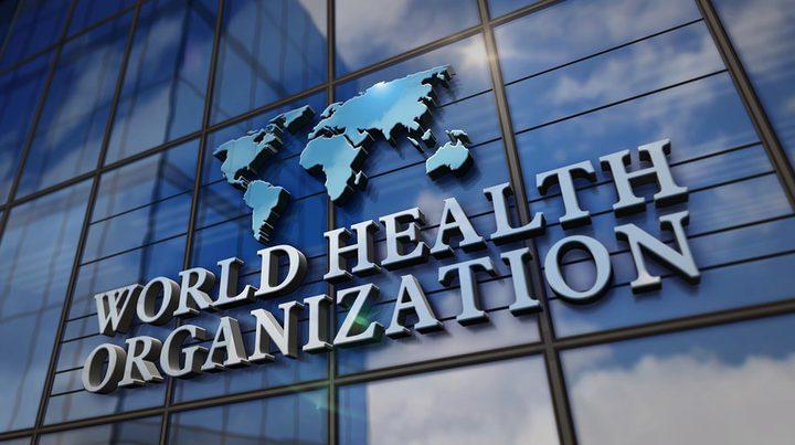 الصحة العالمية: استعدوا للجائحة القادمة