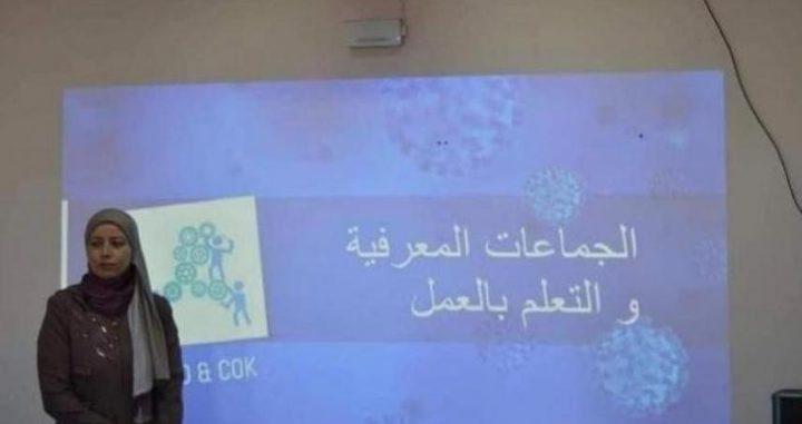 معلمة فلسطينية تحصد جائزة المرأة المبدعة العالمية للعام 2021