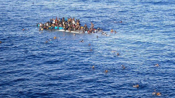 مصرع أكثر من 20 ألف مهاجر في مياه المتوسط منذ 2014