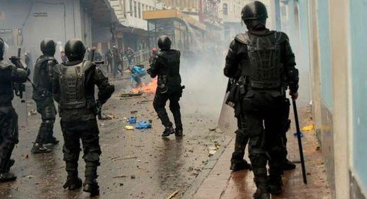 24 شخصاً يلقون مصرعهم في أعمال شغب بسجن في الإكوادور