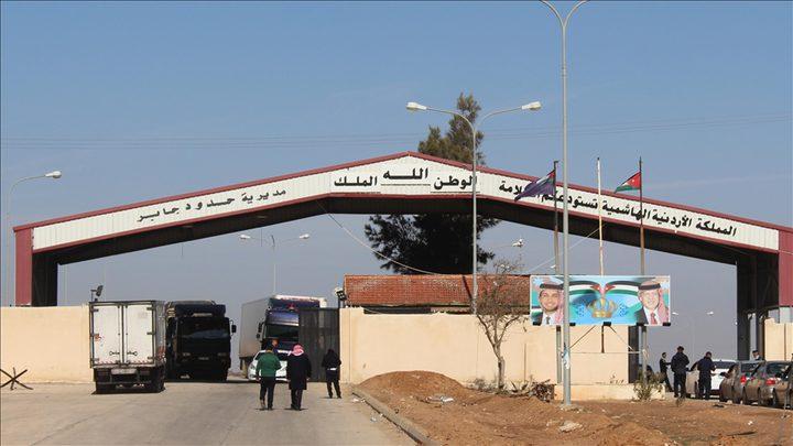 السلطات الأردنية توضح مجموعة إجراءات حول معبر جابر