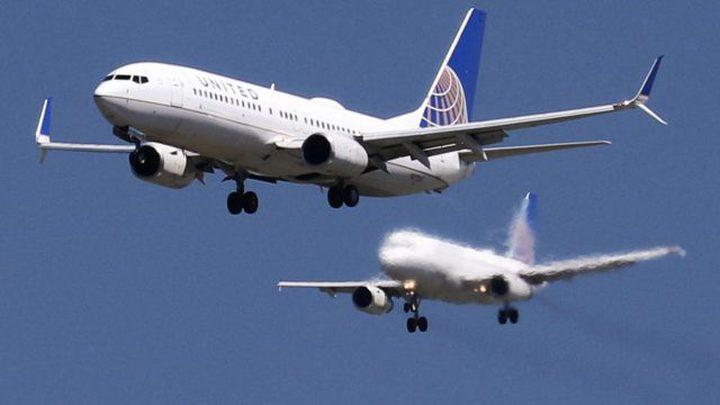 شركة طيران أمريكية تستعد لتسريح حوالي 600 موظف رفضوا التطعيم