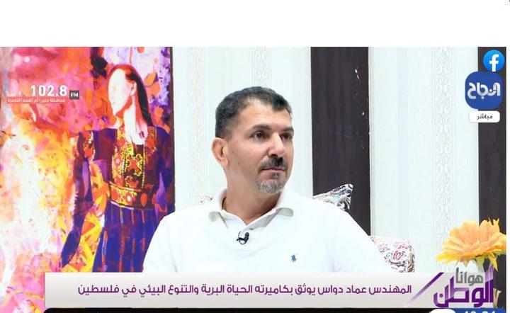 """""""عماد دواس"""".. يوثق بعدسته """"كنز فلسطين"""" المسروق من الاحتلال"""