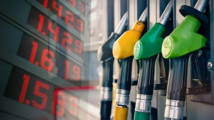 ارتفاع ملموس على أسعار المحروقات والغاز اعتبارا من صباح الغد