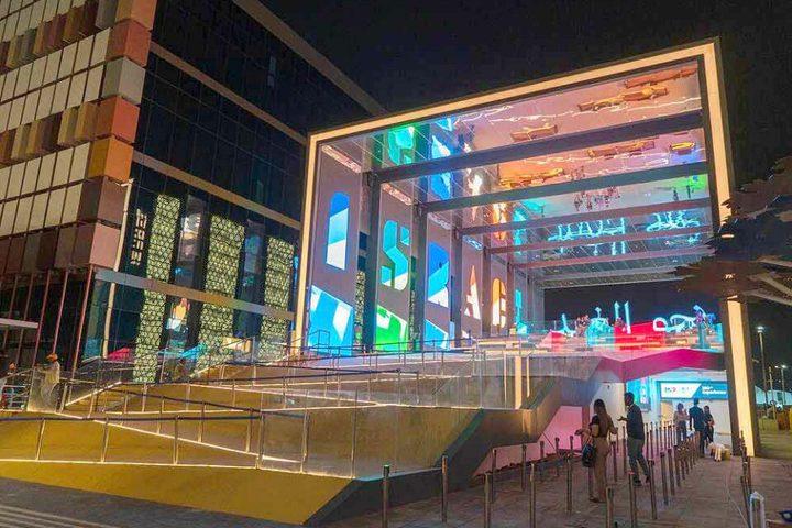 """""""إسرائيل"""" تشارك لأول مرة في معرض اكسبو في دبي"""