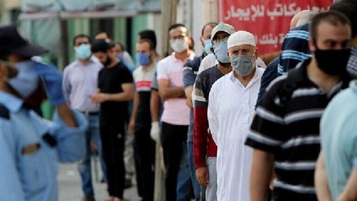 غزة :   5 وفيات 1065 إصابة جديدة بفيروس كورونا