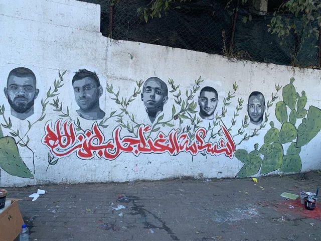 تحريض وغضب إسرائيلي بسبب لوحة جدارية لشهداء أم الفحم