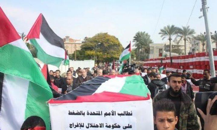 قباطية: وقفة احتجاجية لمطالبة الاحتلال بتسليم جثامين الشهداء