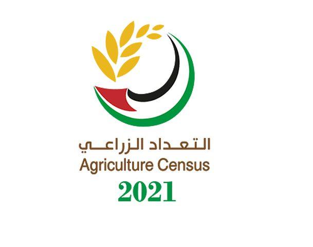الإحصاء تعلن انطلاق العد الفعلي للتعداد الزراعي 2021