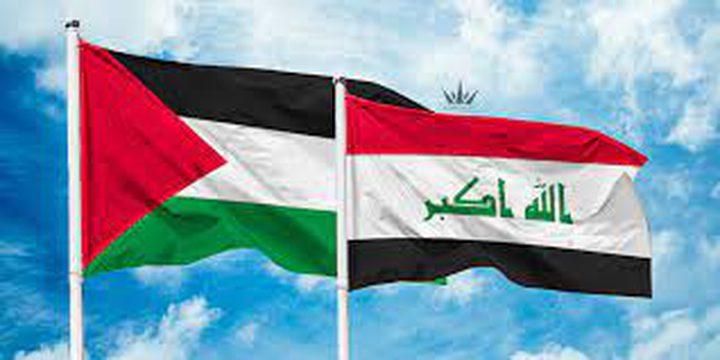 منظمة حكماء العراق: أرض فلسطين ستعود لأصحابها الأصليين