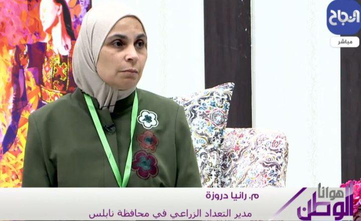 انطلاق التعداد الزراعي في محافظة نابلس من بيت الأسير أشرف نوفل