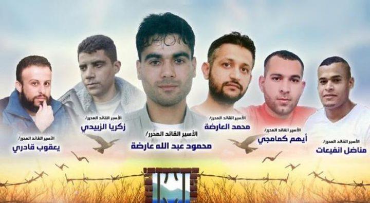 نيابة الاحتلال تُقدم لائحة اتهام بحق أسرى جلبوع المعاد اعتقالهم