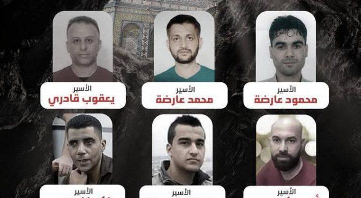 محاجنة: تأجيل محاكمة الأسرى الستة حتى 24/10