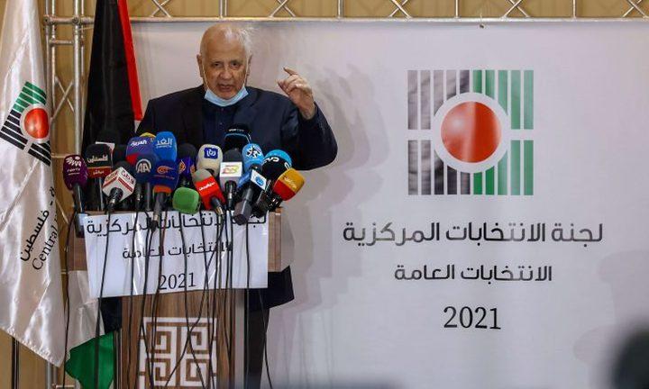 لجنة الانتخابات تصدر بيانا حول مشاركة القدس في الانتخابات المحلية