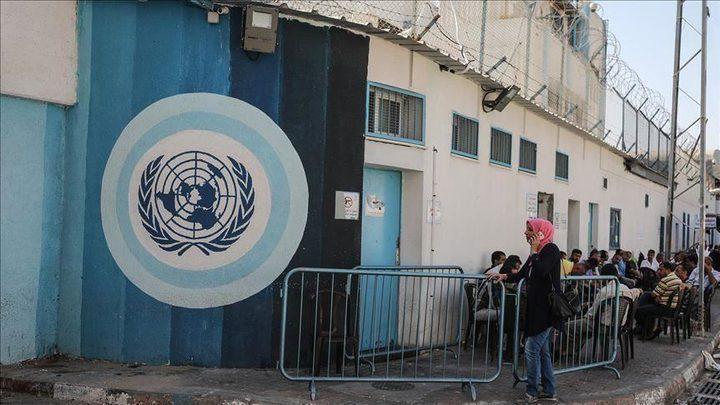 """""""أونروا"""" تعلن توزيع مبلغ 40 دولاراً للاجئي فلسطين """"الأكثر حاجة"""""""