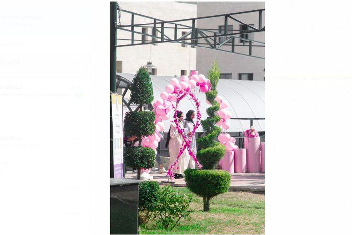 معرض أكتوبر الورديّ بتنظيم اتحاد طلبة الطب في جامعة النجاح