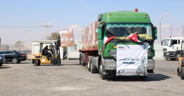 الهيئة الخيرية الهاشمية تسيّر قافلة مساعدات جديدة الى فلسطين