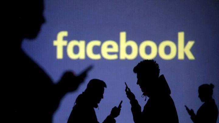 """على خلفية العطل الفني.. نطاق """"facebook.com"""" معروض للبيع"""